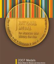 Cover of 2007 National Medal for Museum and Library Service brochure