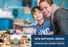 Cover of 2018 National Medal for Museum and Library Services brochure